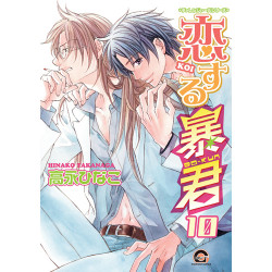 TYRANT WHO FALL IN LOVE (THE) - TOME 10