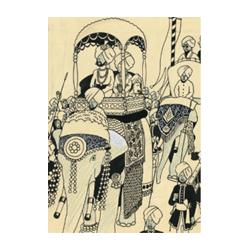 MUSEE - CARTE POSTALE - FS - ELEPHANT ALTESSE