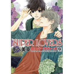 SUPER LOVERS - TOME 9