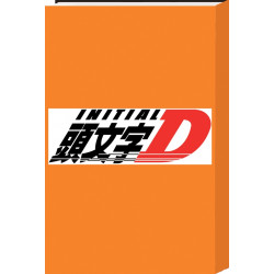 INITIAL D T42