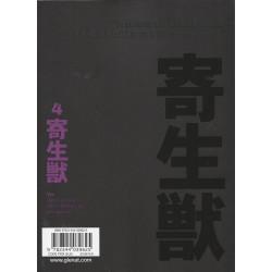 PARASITE (IWAAKI, ÉDITION SPÉCIALE) - TOME 4