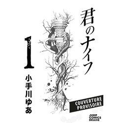 KIMI NO KNIFE T01 (NOUVELLE ÉDITION)