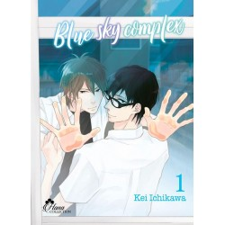 BLUE SKY COMPLEX - TOME 01...