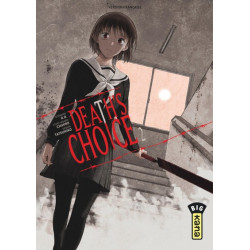 DEATH'S CHOICE-TOHYO GAME T2
