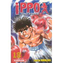IPPO - LA RAGE DE VAINCRE - TOME 18