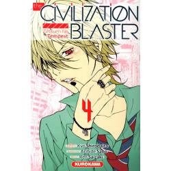 CIVILIZATION BLASTER (THE) - TOME 4