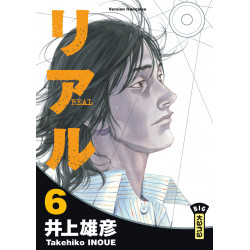 REAL - TOME 6