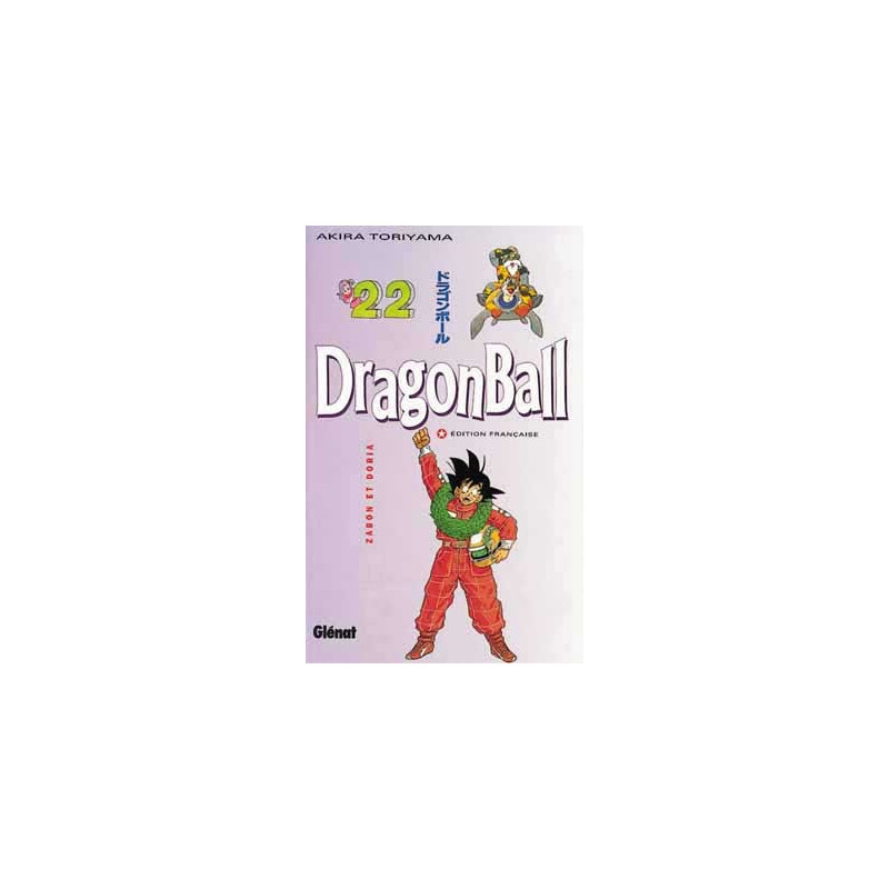 DRAGON BALL (ALBUMS DOUBLES DE 1993 À 2000) - 22 - ZABON ET DORIA