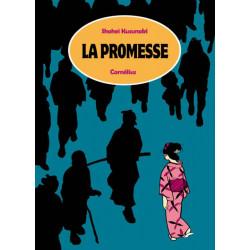 PROMESSE (LA) (KUSUNOKI) - LA PROMESSE