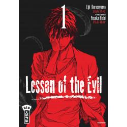 LESSON OF THE EVIL - 1 - VOLUME 1
