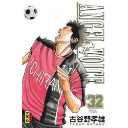 ANGEL VOICE - TOME 32