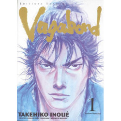 VAGABOND - 1 - TAKEZO SHINMEN