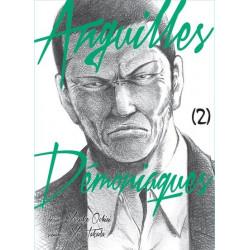 ANGUILLES DÉMONIAQUES - TOME 2