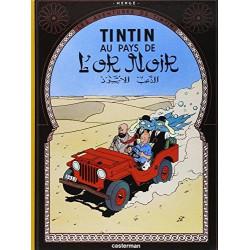 TINTIN - 15 - AU PAYS DE L'OR NOIR